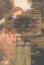 Cover image for Metamorphoses in Russian modernism
