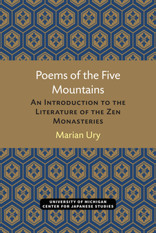 Cover image for Poems of the Five Mountains: An Introduction to the Literature of the Zen Monasteries